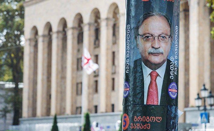 Подготовка к выборам в Грузии
