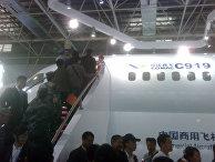 Новый китайский средне магистральный пассажирский самолет С 919