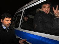 Борис Немцов выпущен на свободу