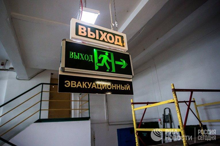 Указатель на аварийный выход в торговом центре во Владивостоке