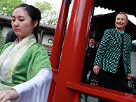 Хиллари Клинтон прибыла в Пекин