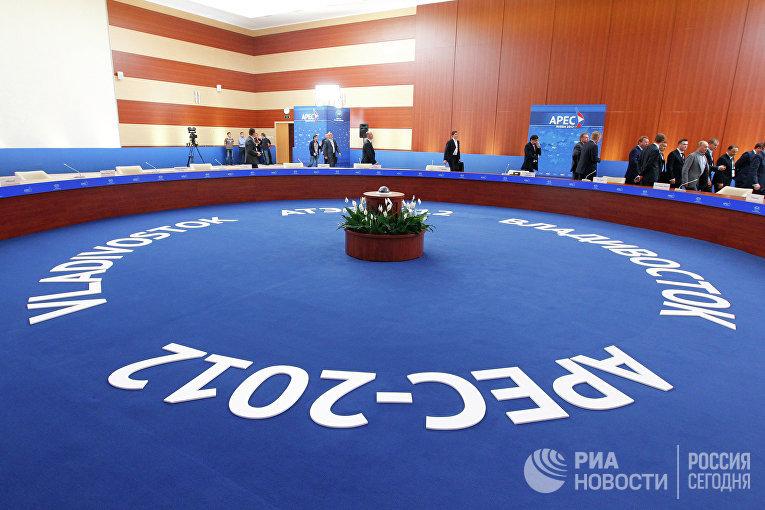 Владимир Путин прибыл во Владивосток для участия в саммите АТЭС