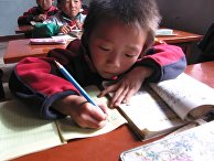Ученик в китайской школе