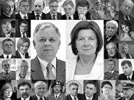 гибель президента Польши и множества высокопоставленных чиновников страны