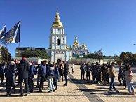 Националисты митингуют у здания министерства иностранных дел Украины с требованием выслать из страны консула Венгрии. 26 сентября 2018