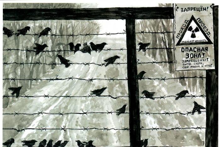 Картинки о чернобыле для детей