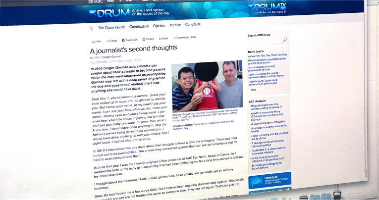 Скриншот страницы сайта ABC