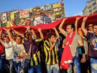 Демонстрации на площади Таксим в Стамбуле