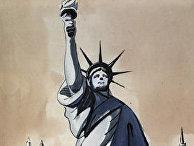 """Плакат """"Свобода по-американски"""""""