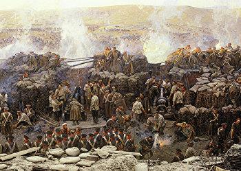 "Панорама ""Оборона Севастополя 1854-1855 гг."""