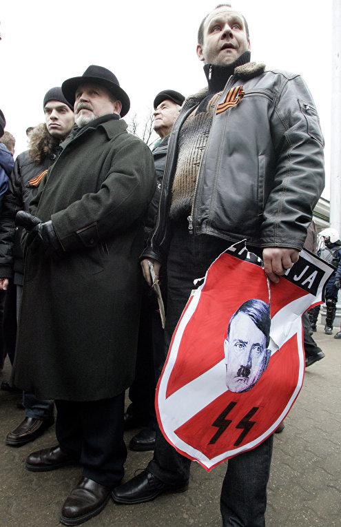 Рижские антифашисты