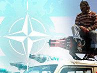 Не приведет ли интервенция в Ливии к кончине НАТО