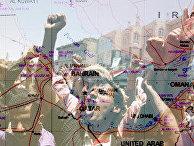 Революция в Персидском Заливе