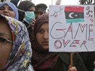 Власти США и Запада заинтересованы в расколе Ливии