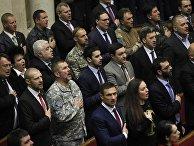 Депутаты Верховной рады поют гимн Украины