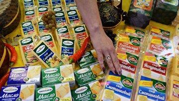 """Молочная продукция украинского производителя сыров компании """"Комо"""" и белорусской торговой марки """"Золото Полесья"""""""