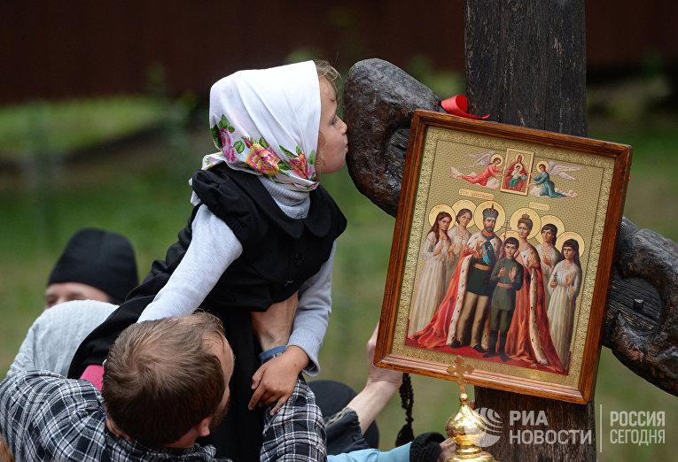 Крестный ход, посвященный годовщине расстрела царской семьи в Екатеринбурге