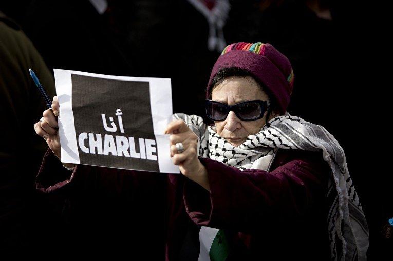 Палестинка с плакатом «Я – Шарли» во время акции в городе Рамалла