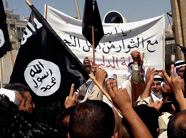 Демонстрация сторонников организации «Исламское государство Ирака и Леванта»