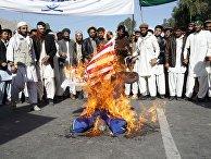 Акция протеста в Афганистане