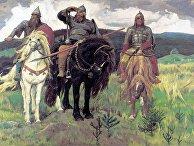 Виктор Васнецов «Богатыри», 1881—1898 гг.