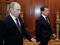 Встреча президента РФ Д. Медведева с премьером РФ В. Путиным