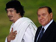 Муаммар Каддафи встретился с премьером Берлускони