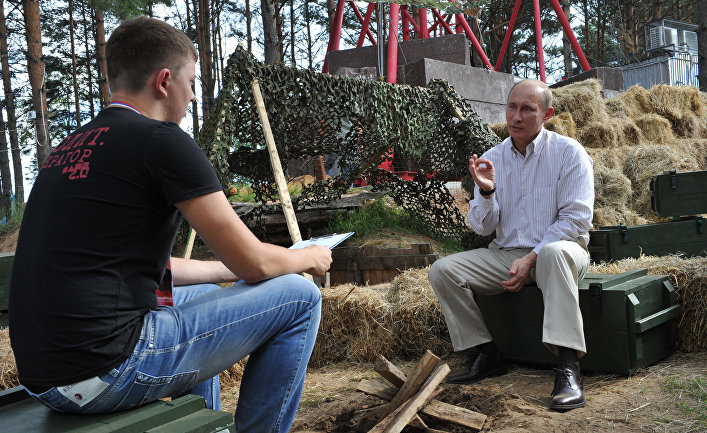 """Посещение В. Путиным молодежного форума """"Селигер-2011"""""""
