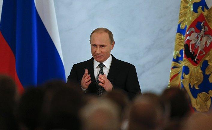Ежегодное послание Президента РФ В.В. Путина Федеральному Собранию