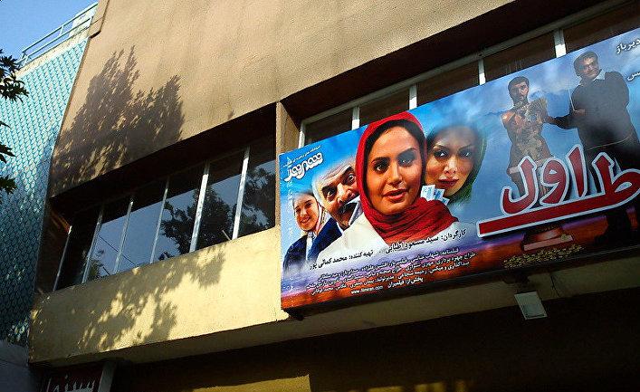 Киноафиша в одном из городов Ирана