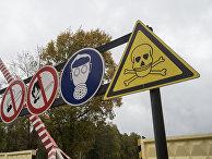 """Площадка открытого хранения обожженных боеприпасов с отравляющими веществами на объекте """"Кизнер"""" в Удмуртии"""