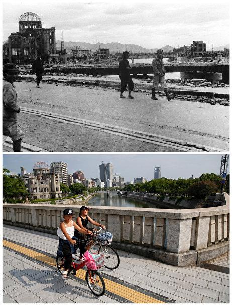 Мост Айой в Хиросиме, слева - Атомный купол