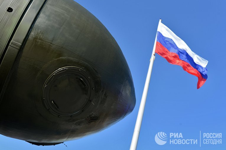 """""""День инноваций Министерства обороны Российской Федерации - 2015"""""""