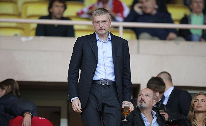 Президент AS Monaco Дмитрий Рыболовлев