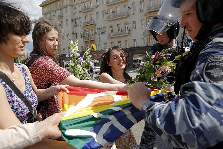 Акция ЛГБТ-активистов в Москве