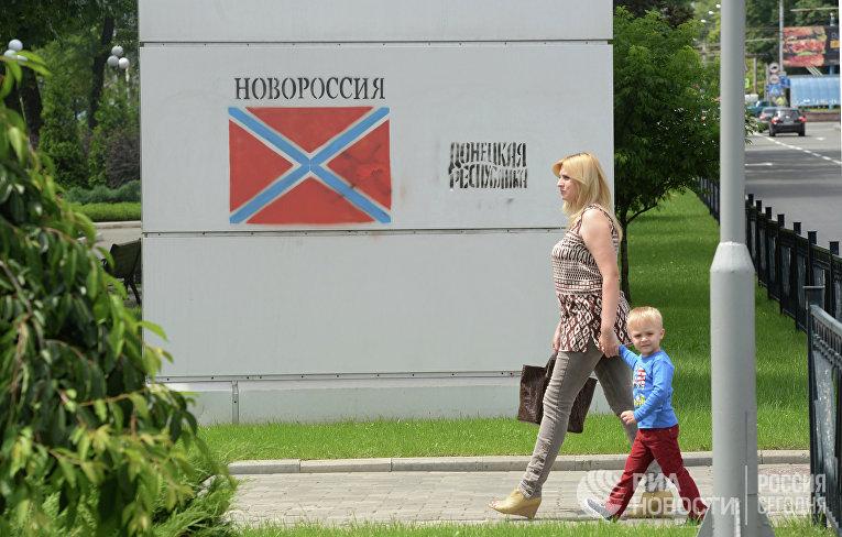 Флаг Новороссии, нарисованный на стене здания на одной из улиц города Донецка