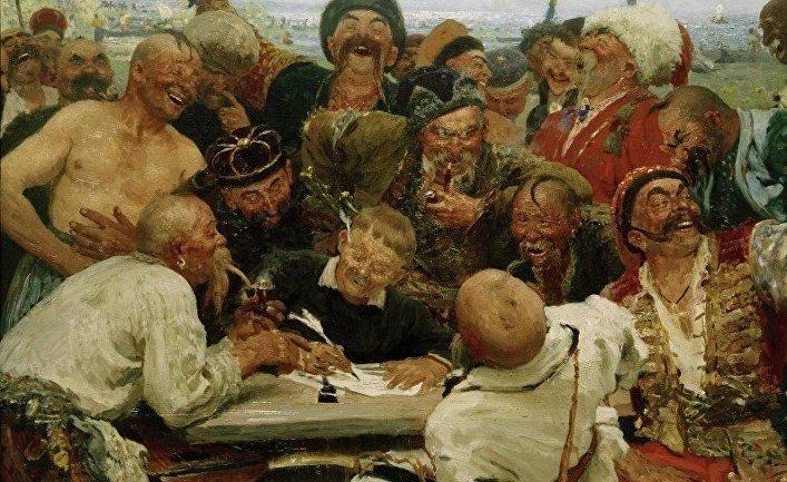 Картина Ильи Репина «Запорожцы»