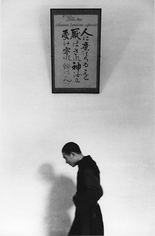 Сад молчания, Хоккайдо (Икко Нарахара, 1958)
