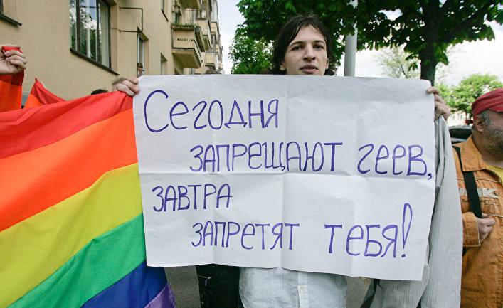 Запрет пропаганды гомосексуализма дятлова