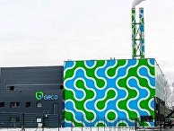 Завод GECO Investicijos в Каунасе
