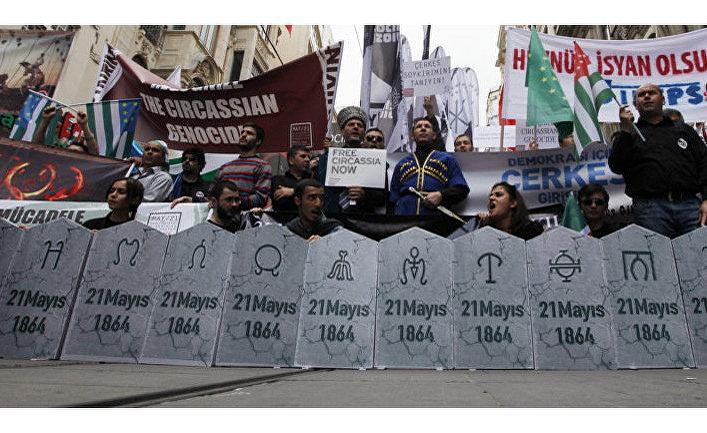 Черкесы требуют признания геноцида и