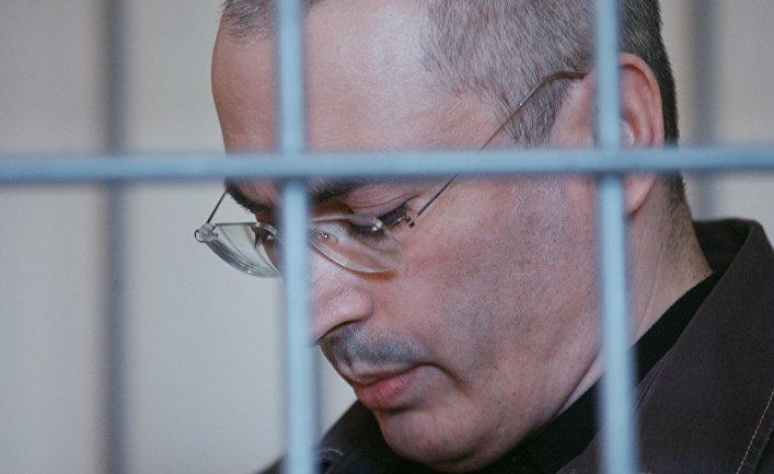 Михаил Ходорковский. Суд