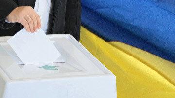 Украина выборы урна