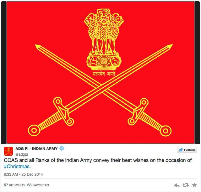 Поздравление с Рождеством от Сухопутных войск Индии
