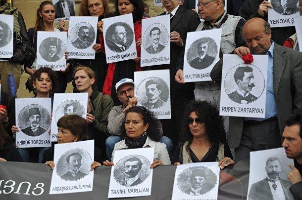 День памяти жертв геноцида армянского народа в Стамбуле, 24 апреля 2014 года