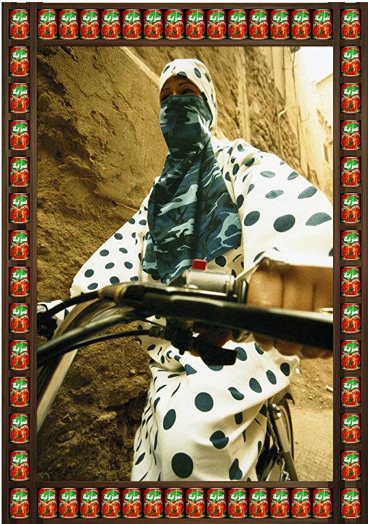 Хасан Хаджадж «Камуфляж и горох»