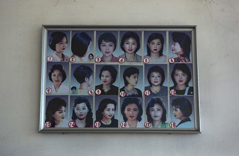 Парикмахерская в Пхеньяне