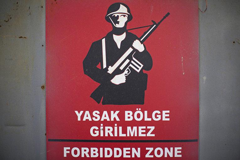 Буферная зона ООН на Кипре