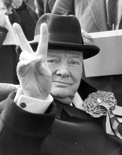 Уинстон Черчилль