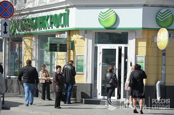 В Крыму начинается официальное обращение российского рубля